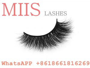 Eyelashes with manegetic